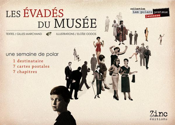 Les évadés du musée